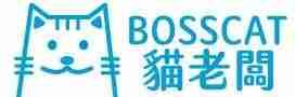 貓老闆BossCat|貓咪新聞網